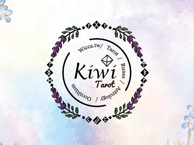 Taipei Tarot Kiwi Tarot20210521