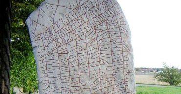 20200614 Rök Runestone