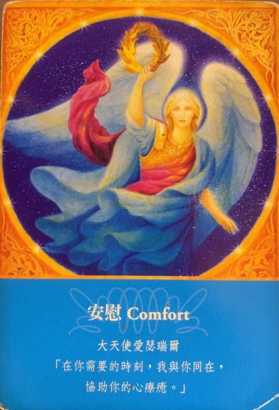 Archangel Oracle Cards Comfort
