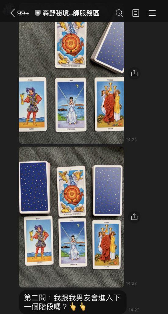 2021011316 angela820524 love magic oil by tarot
