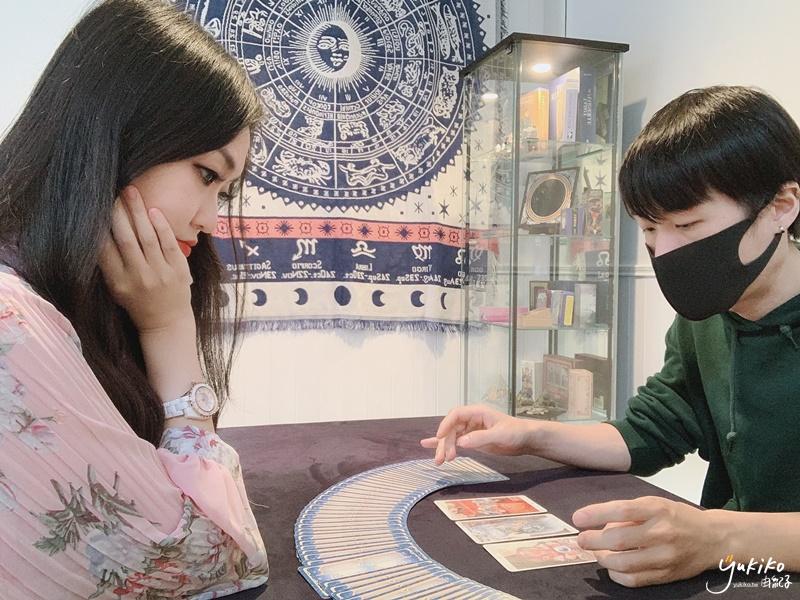 2021050211 Taipei Kiwi Tarot Divination by yukiko