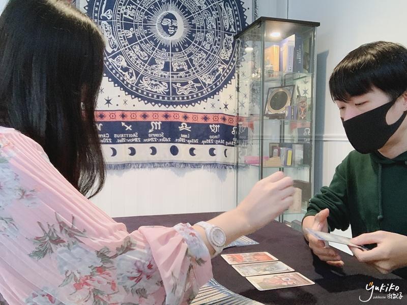 2021050212 Taipei Kiwi Tarot Divination by yukiko