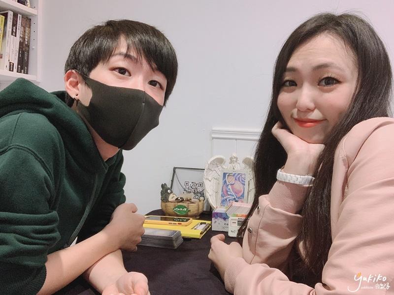 2021050214 Taipei Kiwi Tarot