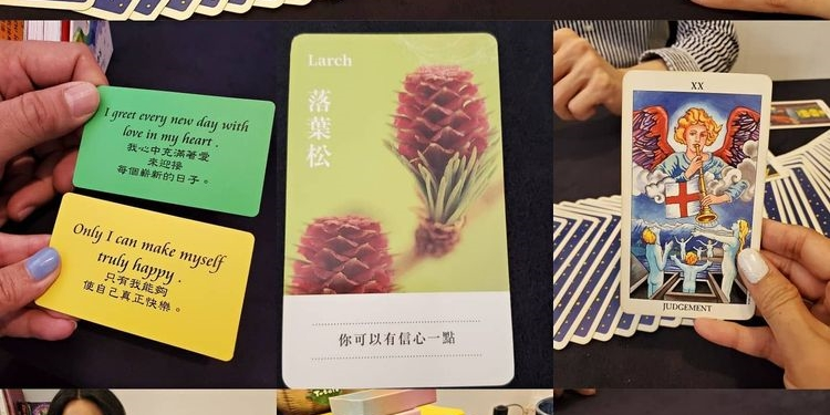 20210509 Taipei Kiwi Tarot Taipei Daan Divination Taipei Tarot Luc Tarot by Rita