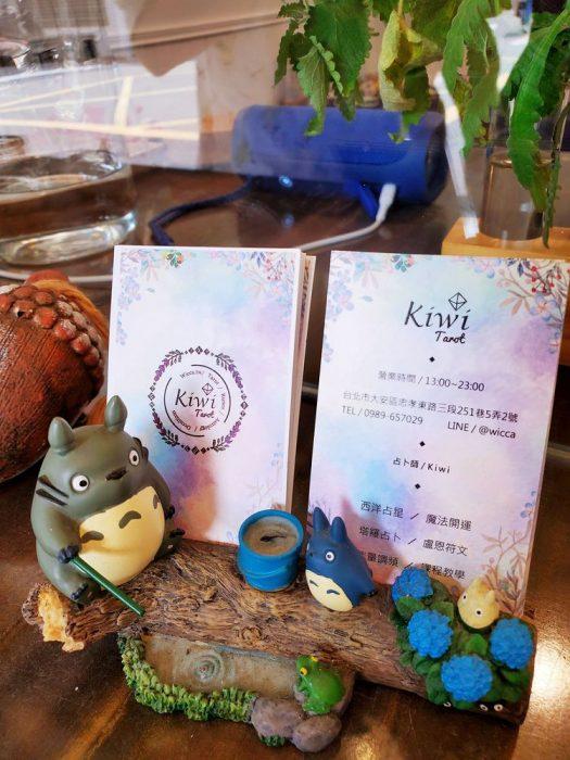 2021050913 Kiwi Tarot Taipei Tarot