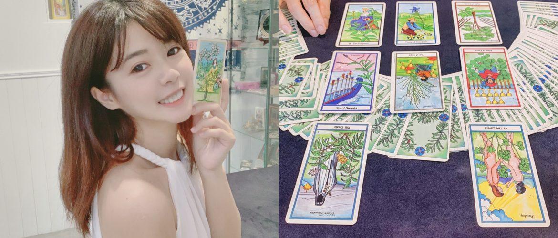 20210527 Taipei Tarot Kiwi Tarot by shff.tw