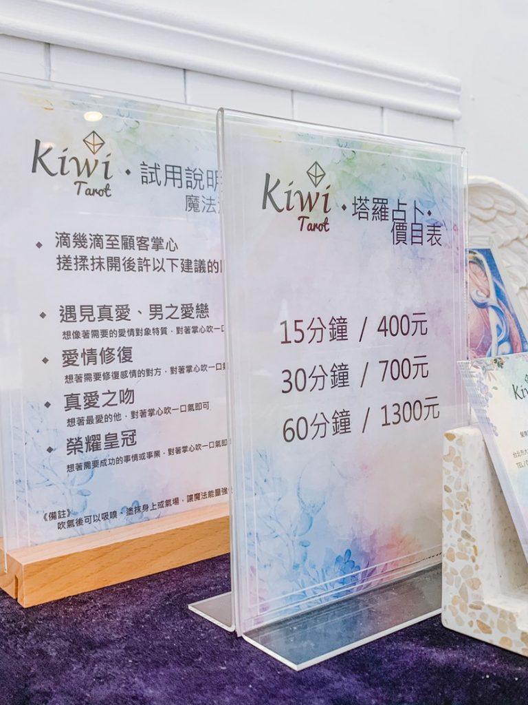 2021052911 Taipei Tarot