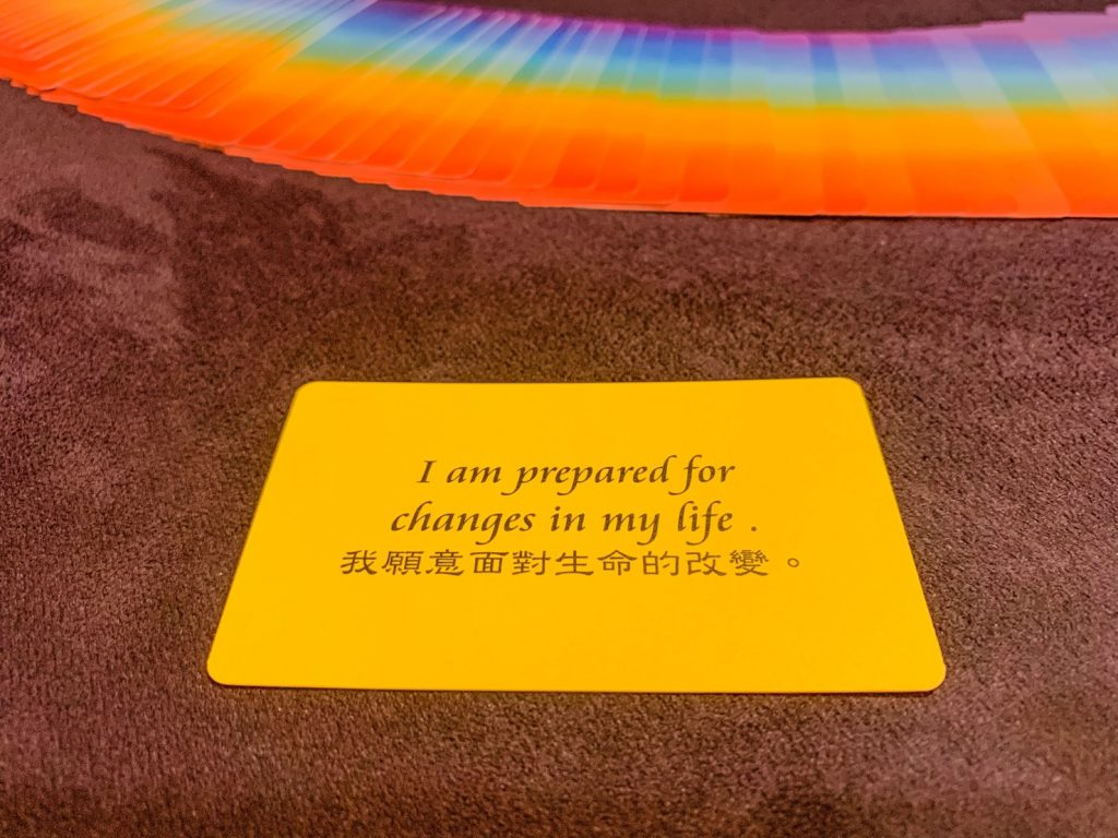2021052918 I am prepared for changes in my life by Rainbow cards