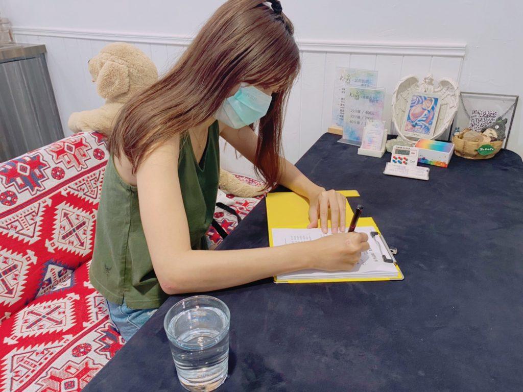 2021060207 Kiwi Tarot Taipei Tarot by Stacey