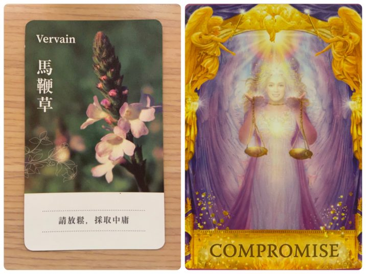 2021060104 Vervain & COMPROMISE Angel Answers Oracle Cards Divination by Luc