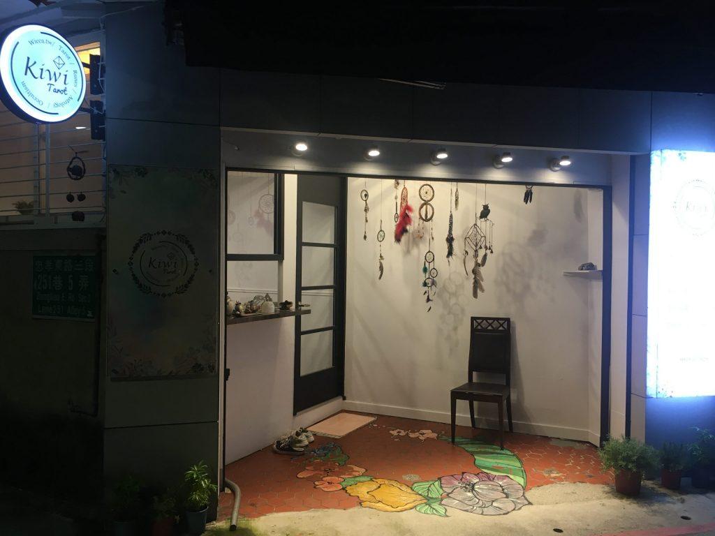 2021060602 Taipei Kiwi Tarot Taipei Tarot