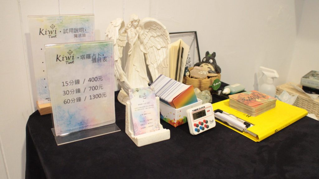 2021060606 Kiwi Tarot Taipei Tarot