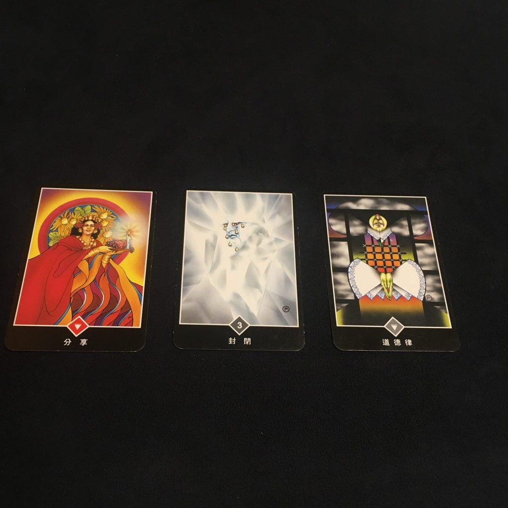 2021060612 Taipei Kiwi Tarot Daan Divination Taipei Tarot Viola Tarot by Osho Zen Tarot