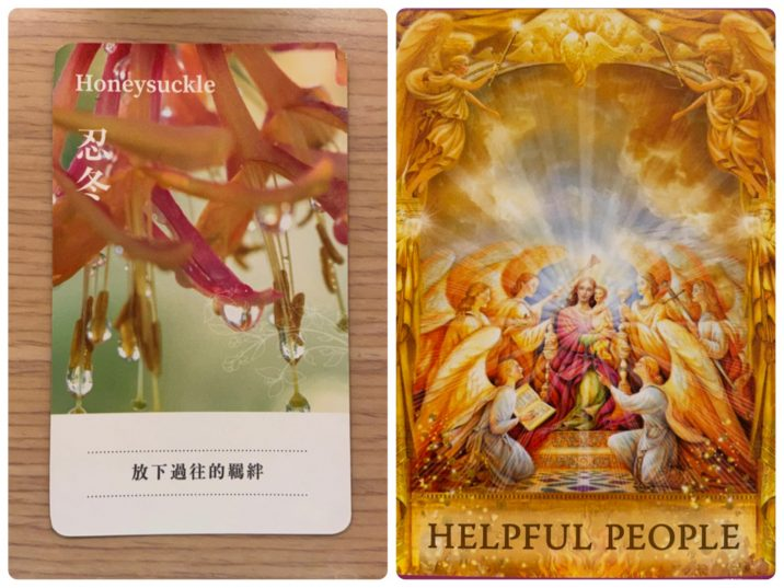2021071903 Honeysuckle & HELPFUL PEOPLE ANSWERS Angel Answers Oracle Cards Divination by Luc