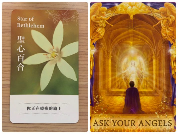 2021071904 Star of Bethlehem & ASK YOUR ANGELS ANSWERS Angel Answers Oracle Cards Divination by Luc