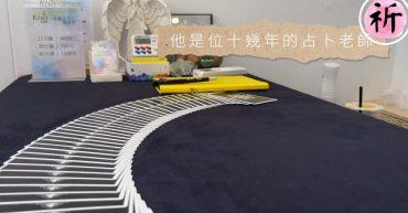 20210723 Taipei Tarot Kiwi Tarot MaxineChi