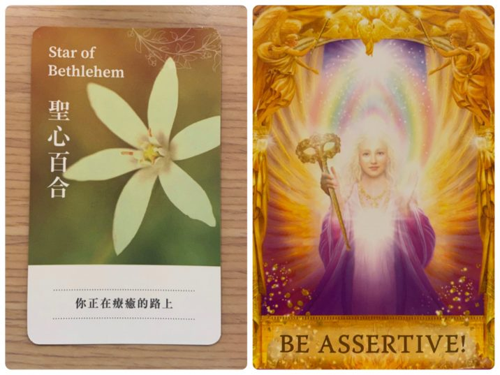 2021072601 Star of Bethlehem & BE ASSERTIVE! Angel Answers Oracle Cards Divination by Luc