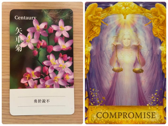 2021072602 Centaury & COMPROMISE ANSWERS Angel Answers Oracle Cards Divination by Luc