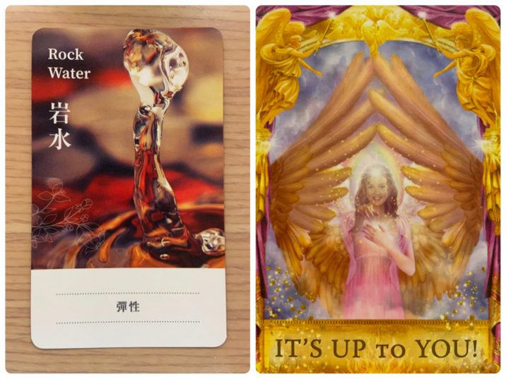 2021072603 Rock Water & IT'S UP TO YOU! ANSWERS Angel Answers Oracle Cards Divination by Luc