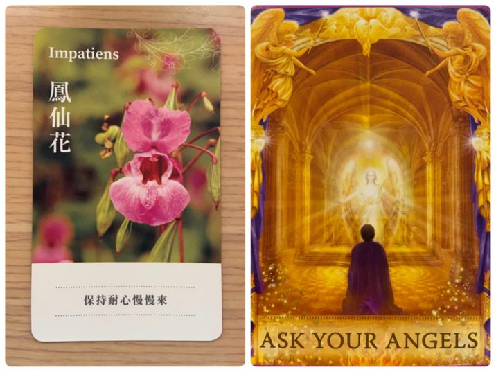 2021072604 Impatiens & ASK YOUR ANGELS ANSWERS Angel Answers Oracle Cards Divination by Luc