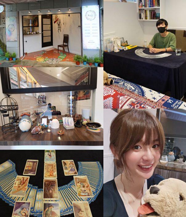 2021080101 Taipei Tarot Kiwi Tarot by xu6