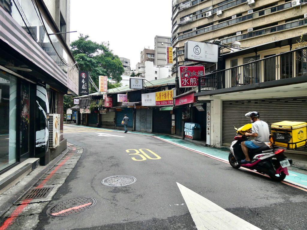 2021080304 Taipei Tarot Kiwi Tarot