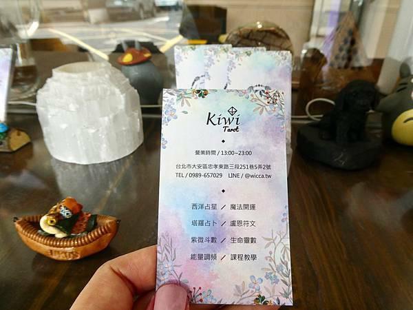 2021080312 Taipei Tarot Kiwi Tarot