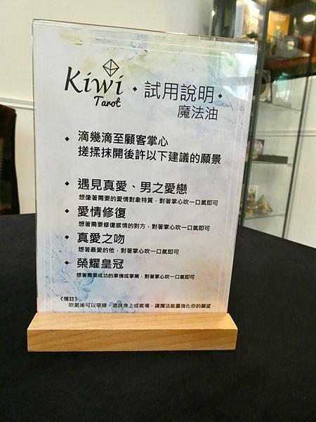 2021080319 Taipei Tarot Kiwi Tarot