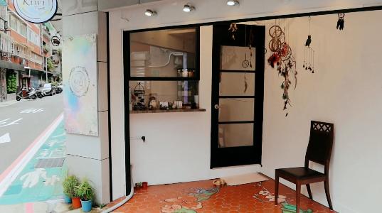 2021081202 Taipei Tarot Kiwi Tarot