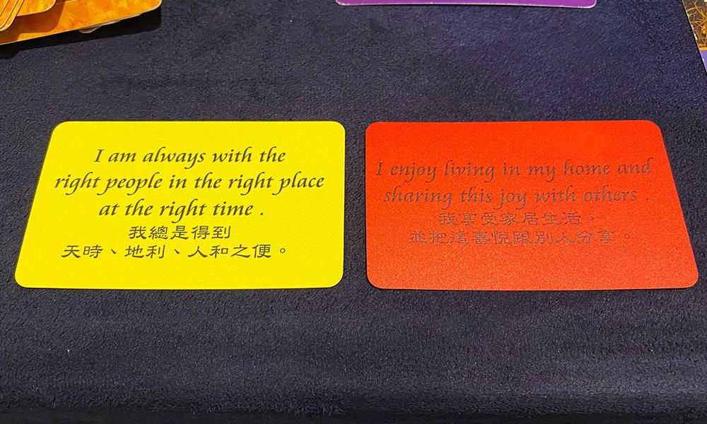 2021081825 Taipei Tarot Kiwi Tarot Michelle Tarot Rainbow cards