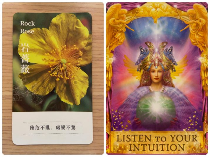 2021092001 Rock Rose & LISTEN TO YOUR INTUITION Angel Answers Oracle Cards Divination by Luc