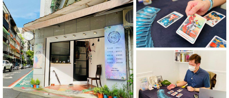 20210921 Taipei Tarot Zhongxiao Fuxing Tarot Daan Tarot Kiwi Tarot Lant Tarot by Allen