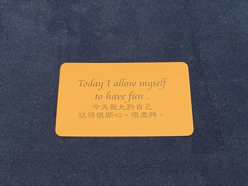 2021092116 Taipei Kiwi Tarot Today I allow myself to have fun by Rainbow cards