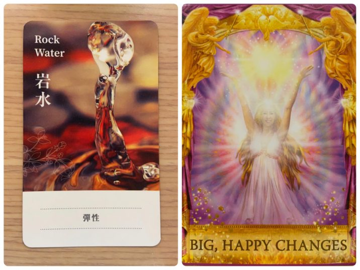 2021100402 Rock Water & BIG HAPPY CHANGES Angel Answers Oracle Cards Divination by Luc