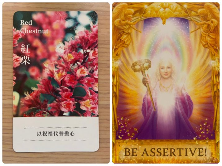 2021101102 Red & BE ASSERTIVE! Angel Answers Oracle Cards Divination by Luc